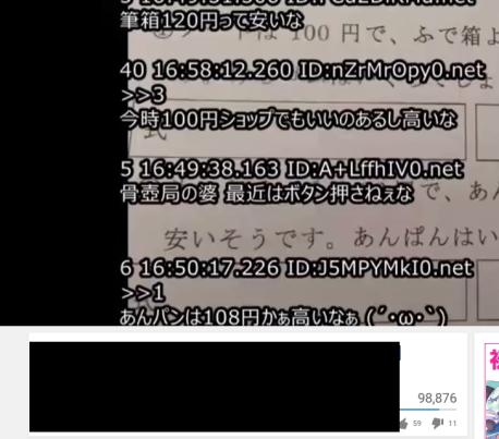 YouTube動画スライド紙芝居