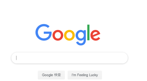 GoogleのWEBマスターツールは、必要か不要か考えてみた結果・・・