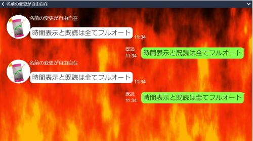LNE風の会話形式のトーク動画を作るツールの開発経過
